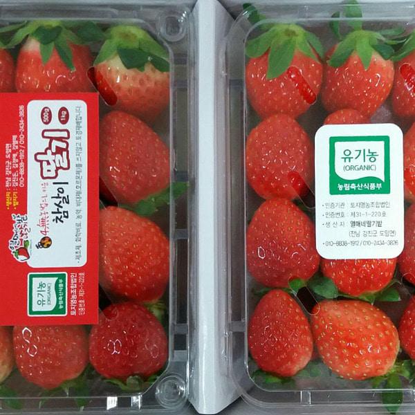 열매네 유기농 딸기 (500g x 2Pack) 1Kg